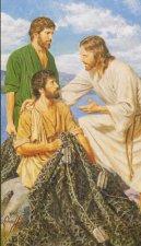 Gracias, Señor, por haber enviado un Misionero más al servicio de nuestros hermanos Migrantes.