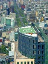 Helipuerto Torre Mayor en Reforma a 225 mts de altura.